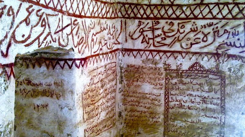 dakhla-egypt.jpg